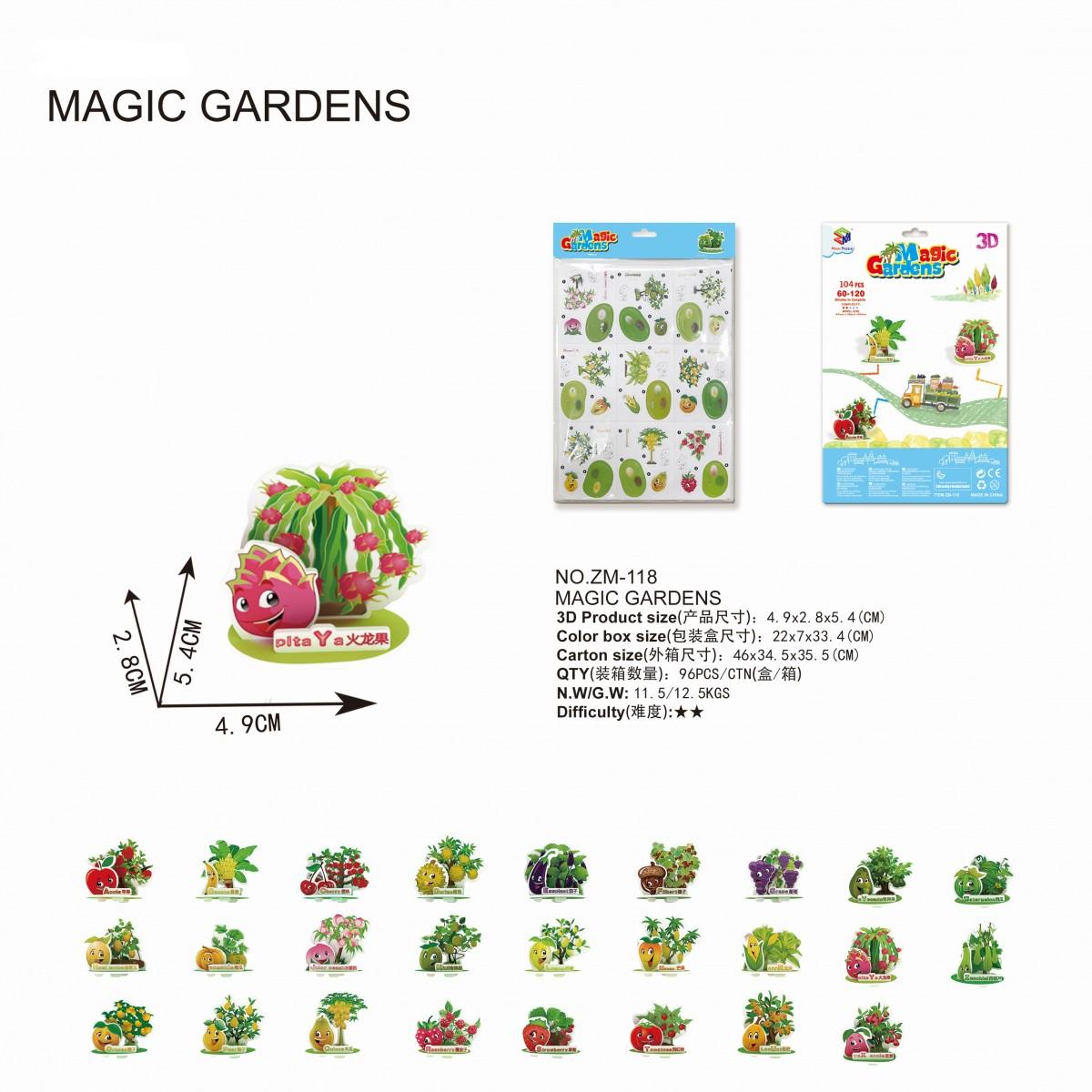 果物シリーズ 3Dパズル イメージ